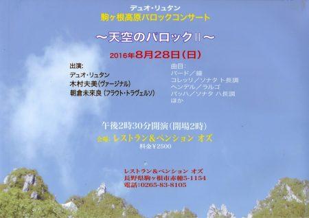 EPSON007 - コピー